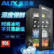 奧克斯冰吧單門小冰箱家用小型客廳辦公室玻璃門飲料保鮮茶葉冷藏CY  【夏沐生活】