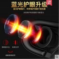 VR眼鏡rv虛擬現實頭盔電腦版3d手機專用電影壹體機ⅴr遊戲機ar眼睛頭戴k家庭體感設備頭盔三星