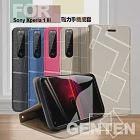 GENTEN for Sony Xperia 1 III 極簡立方磁力手機皮套 黑