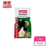 【Beaphar 樂透】超級活力天竺鼠飼料 2.5kg(本品添加維生素C 完整呵護天竺鼠健康)