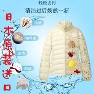 微米潔淨泡 200ml 羽絨服乾洗劑清洗劑免水洗家用去油漬衣服衣物去污漬清潔噴霧神器