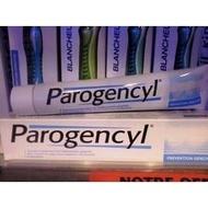 法國原裝 Parogencyl(倍樂喜) 牙周保健牙膏 75ml