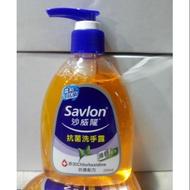 沙威隆抗菌洗手露250ml