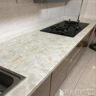 防油貼 廚房防油貼紙防水自粘櫥櫃灶台桌面浴室瓷磚耐高溫墻貼大理石貼紙JD 寶貝計畫