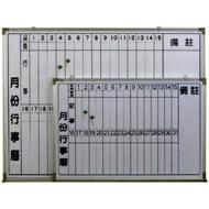 【文具通】金益山 單面 磁性 鋁框 月份行事曆 白板 3x4尺 直寫式 約90x120 A2010245
