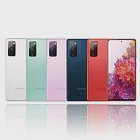 Samsung Galaxy S20 FE (6G/128G) 6.5吋5G防水雙卡機※送自拍桿+盒內附保護殼※療癒藍