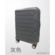 KANGOL 袋鼠牌防爆拉練硬殼行李箱20吋 24吋 28吋 灰色