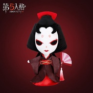 Anime Game Identity V Geisha Michiko Cute Plush Dress Up Doll Change Dressing Clothes Toy Gift