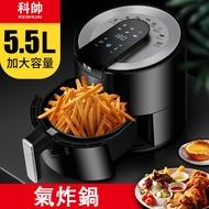 科帥AF612空氣炸鍋多功能無油脫脂大容量電炸鍋智能薯條機