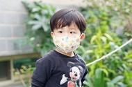 Bucute 新款 小童 立體 口罩套/可重複清洗/需搭配醫療口罩/new3