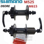 Shimano Deore 32 Holes Bolt Type Hubs. Skewers M525a (deore Markings Front Rear) Legit Deore Series