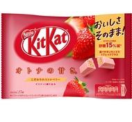 雀巢Kitkat草莓口味巧克力 13枚入減糖15% 日本製 【秀太郎屋】