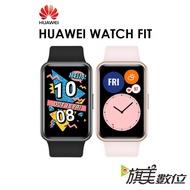 華為 HUAWEI WATCH FIT 智慧手錶