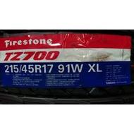輪胎汎世通FIRESTONE TZ700-2154517吋