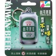 金牌台 灣 啤 酒 造型悠遊卡