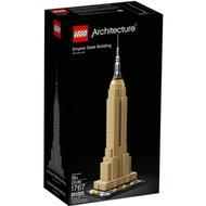 樂高LEGO 21046 Architecture 世界建築系列-帝國大廈