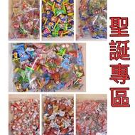 🎄聖誕節限量區🎄拐杖糖 爆漿軟糖 造型軟糖