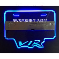 VJR 極亮光LED 牌照燈板 小7碼牌照