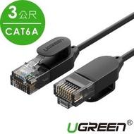 【綠聯】3M CAT6A網路線 黑色(增強版)