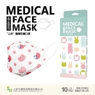 【上好生醫】成人立體 國旗貓 10入裝 醫療防護口罩