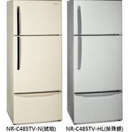 【小王電器】Panasonic 國際牌 481L變頻三門電冰箱 負離子除臭 NR-C485TV-HL(珍珠銀)