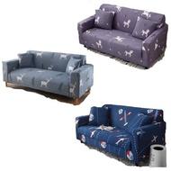 【附發票】【單人】四季舒適彈力透氣沙發套-送抱枕套 防貓抓沙發套 彈性沙發套 沙發墊 沙發罩 防水沙發罩