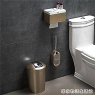 創意歐式馬桶刷套裝壁掛免打孔衛生間坐便器刷子清洗廁所潔廁毛刷 夏洛特居家名品