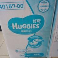 好奇濕紙巾80抽/100抽 寶貝天使濕紙巾