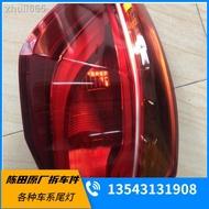 ❐適用于寶馬 X1 X2 X3 X4 X5 X6 X7 尾燈 剎車燈 原車拆車件