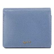 agnes b.蜂巢皮革短夾(寧靜藍)