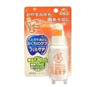 東京西川丹平 牙齒保護噴霧-桃子