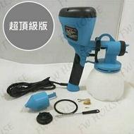 超頂級版 雙噴頭+送2個濾棉 電動噴漆槍 TM-71 合鵬 2代 噴槍 水泥漆 乳膠漆 油漆 電動噴霧器 油漆噴槍 噴膠