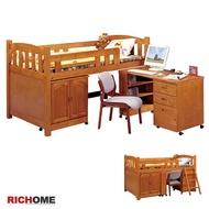 RICHOME 貝克漢書桌型床組 BE184  雙層床 松木床 單人床 兒童床