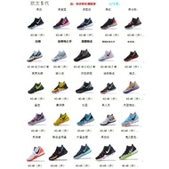 特價 新款 籃球鞋Nike Kyrie 5 Irving 5 籃球鞋 歐文5 球鞋 黑白 戰靴 編織 運動鞋 男鞋 女鞋