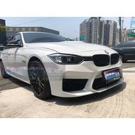 BMW 寶馬 F30 F31 改 F90 G30 M5 樣式 前保桿 保桿 前大包 套件 現貨 實車照