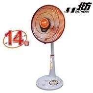 北方 14吋 碳素電暖器 SH1461