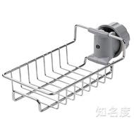 廚房瀝水器 不銹鋼水龍頭置物架抹布瀝水架 家用廚房免打孔水槽收納架 3色