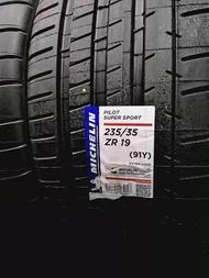 【YGAUTO】全新空運 MICHELIN 法國 米其林 PSS 輪胎 235/35/ R19