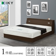 【KIKY】麗莎6尺床頭箱-不含床底.床墊(兩色可選)