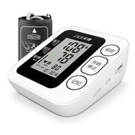 實捷血壓計家用醫用自動語音電子上臂式測量血壓儀表