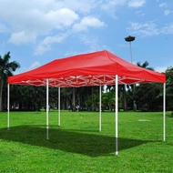 10x15ft Up Canopy Top Replacement Tent Patio Gazebo Canopy 420D Sun Shade【Not Included Frame】