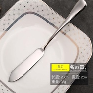 ▨◆Stainless Butter Knife Spatula Knife Western Butter Knife Spread Cheese Knife Jam Knife Peanut Butter Bread Knife Fish