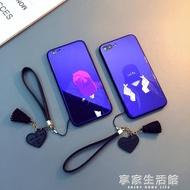 日韓蘋果8plus手機殼掛繩iPhoneX藍光玻璃殼7plus卡通i6s情侶新款-享家生活館