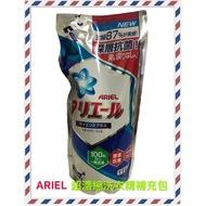 洗衣精 Ariel 抗菌防臭洗衣精補充包 720g/包 Costco 好市多 885463