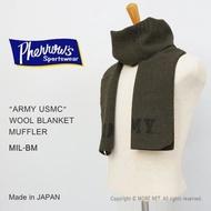全新正品PHERROW'S 美國陸軍 U.S ARMY 軍綠色羊毛毯圍巾(MADE IN JAPAN)