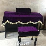 鋼琴罩 電鋼琴罩88鍵數碼電子鋼琴套蓋布藝防塵罩子