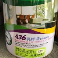 虹牌436乳膠漆-白色、百合白、玫瑰白、(5加侖)
