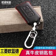 適用于新歐藍德outlander勁炫鑰匙包歐藍德outlander鑰匙包遙控包套鑰匙扣改裝