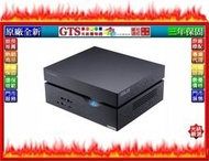 【光統網購】ASUS 華碩 VivoMini VC66-C870U2AA(i7-8700/三年保)迷你電腦~下標先問庫存