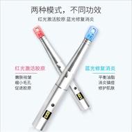 電動微針奈米 水光微針筆 電動微針儀 水光導入 嫩膚微針筆電動納米微針儀 駐顏 孕睫 精華導入 無痛納米微針儀